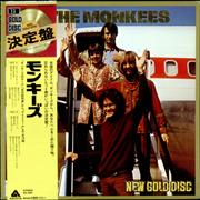 Click here for more info about 'The Monkees - New Gold Disc'