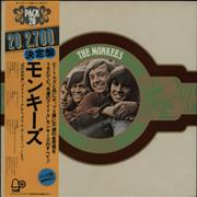 Click here for more info about 'The Monkees - Pack 20'