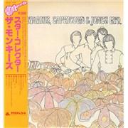 Click here for more info about 'The Monkees - Pisces, Aquarius, Capricorn & Jones Ltd.'