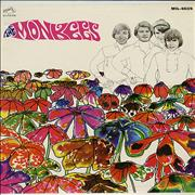 Click here for more info about 'The Monkees - Piscis, Acuario, Capricornio Y Jones, S.A.'