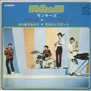 Click here for more info about 'The Monkees - Shades Of Gray EP'