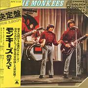 Click here for more info about 'The Monkees - The Monkees Golden Double Series'