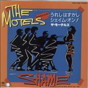 Click here for more info about 'The Motels - Shame - White label + Insert'