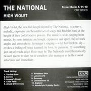 Click here for more info about 'The National - High Violet'