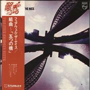 Click here for more info about 'The Nice - The Five Bridges Suite'