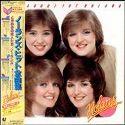 Click here for more info about 'The Nolans - All About The Nolans + Obi'
