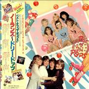 Click here for more info about 'The Nolans - Best Of The Pops'