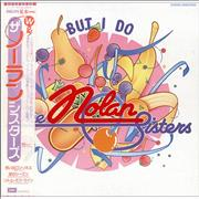 Click here for more info about 'The Nolans - But I Do'