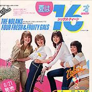 Click here for more info about 'The Nolans - Chemistry'
