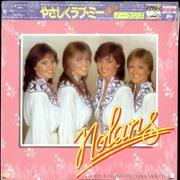 Click here for more info about 'The Nolans - Don't Love Me Too Hard + print'