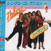 Click here for more info about 'The Nolans - Single Collection'