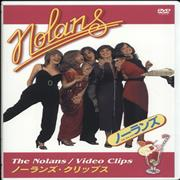 Click here for more info about 'The Nolans / Video Clips'