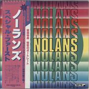 Click here for more info about 'The Nolans - The Nolans'