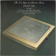 Click here for more info about 'The O'Jays - Collectors' Items'