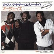 Click here for more info about 'The O'Jays - Just Another Lonely Night + Insert'
