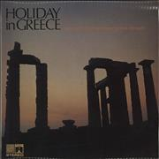 Click here for more info about 'The Olympic Bouzouki Group - Holiday In Greece'