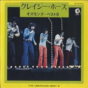 Click here for more info about 'The Osmonds - Crazy Horses: The Osmonds Best 6'