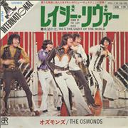 Click here for more info about 'The Osmonds - Down By The Lazy River'