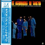 Click here for more info about 'The Osmonds - The Osmonds In Tokyo'