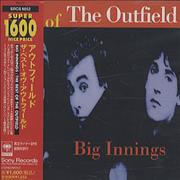 Click here for more info about 'The Outfield - Big Innings: The Best Of The Outfield'
