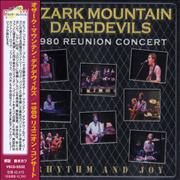 Click here for more info about 'The Ozark Mountain Daredevils - Rhythm And Joy - 1980 Reunion Concert'