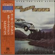 Click here for more info about 'The Ozark Mountain Daredevils - The Car Over The Lake + Obi'