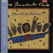 Click here for more info about 'The Parachute Club - Small Victories - White Label + Obi'