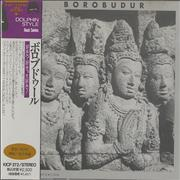 Click here for more info about 'The Parachute Men - Borobudur'