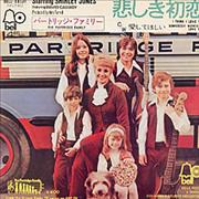 Click here for more info about 'The Partridge Family - I Think I Love You'