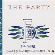 Click here for more info about 'The Party - Free'