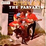 The Parvarim Favorite Israeli Folk Songs Israel vinyl LP