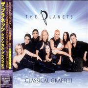 Click here for more info about 'The Planets (Mike Batt) - Classical Graffiti - Sealed'