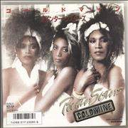 Click here for more info about 'The Pointer Sisters - Goldmine'