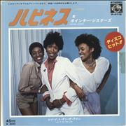 Click here for more info about 'The Pointer Sisters - Happiness'