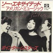 Click here for more info about 'The Pointer Sisters - I'm So Exited'