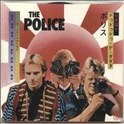 Click here for more info about 'The Police - De Do Do Do De Da Da Da - Wide'