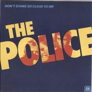 Click here for more info about 'The Police - Don't Stand So Close To Me'