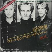 Click here for more info about 'The Police - Don't Stand So Close'