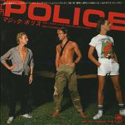 Click here for more info about 'The Police - Every Little Thing She Does Is Magic'