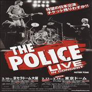 Click here for more info about 'The Police - Live In Concert'
