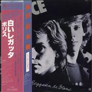Click here for more info about 'The Police - Reggatta De Blanc + Coming To Japan Obi'
