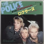 """The Police Roxanne - 2nd Issue Japan 7"""" vinyl Promo"""
