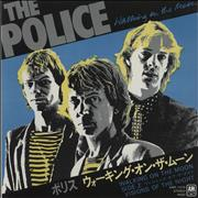 Click here for more info about 'The Police - Walking On The Moon'