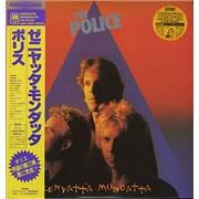 Click here for more info about 'The Police - Zenyatta Mondatta - 'Best 81' obi-stricker'