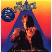 Click here for more info about 'The Police - Zenyatta Mondatta - Green Vinyl + stickered p/s'