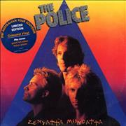 Click here for more info about 'The Police - Zenyatta Mondatta - Green Vinyl + stickered p/s'