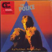 Click here for more info about 'The Police - Zenyatta Mondatta'