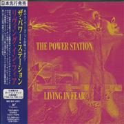Click here for more info about 'The Power Station - Living In Fear'