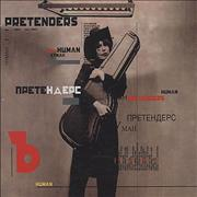 Click here for more info about 'The Pretenders - Human'