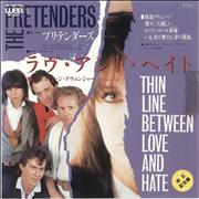 Click here for more info about 'The Pretenders - Thin Line Between Love And Hate + Insert'